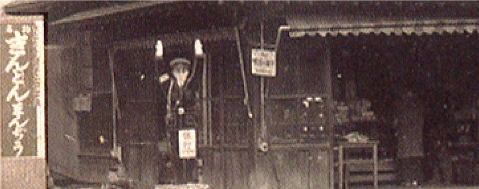 朝日屋本店の歴史